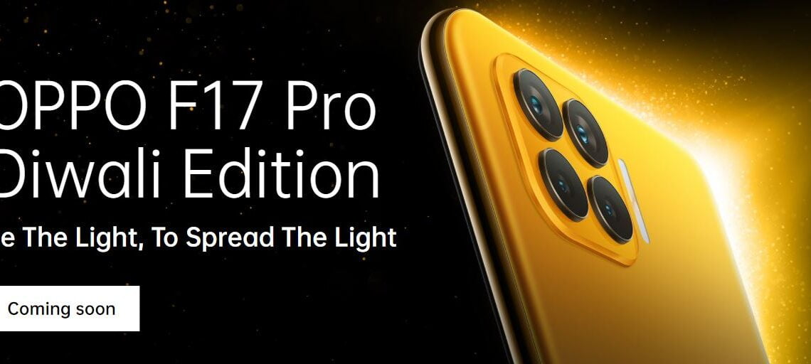 oppo f17 pro Diwali limited edition