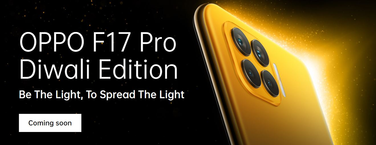 Oppo F17 Pro Diwali Edition – Releasing on 19th October