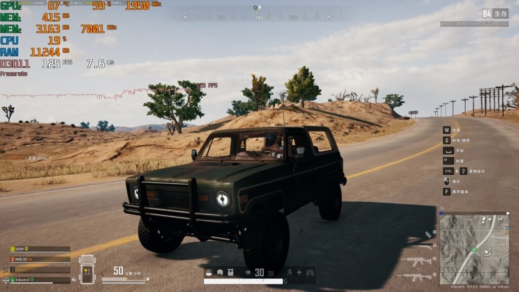 Pubg Gaming Play performance in asus rog moba 5 plus - powerful performance of the RTX3070